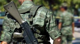 Χάθηκε όπλο από στρατόπεδο - Τι αναφέρει το ΓΕΣ