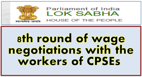 8th-round-of-wage-negotiations-with-cpses-paramnews