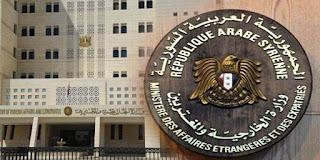 le ministère des AE Syrie