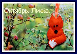 Зверополис. Октябрь.