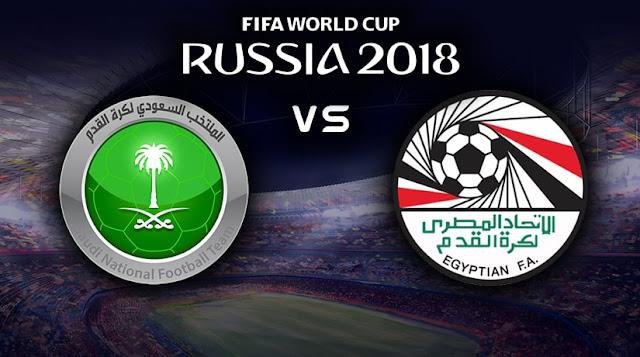 منتخب السعودية ومنتخب مصر