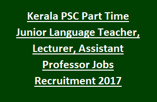 Kerala PSC Part Time Junior Language Teacher, Lecturer, Assistant Professor Jobs Recruitment Notification 2017