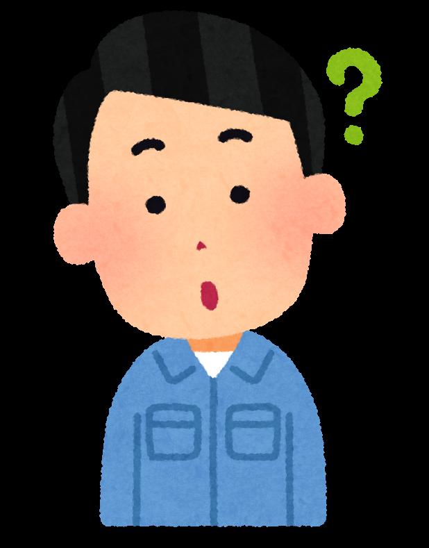 男性作業員のイラスト「疑問・目がハート・居眠り・照れ」 | かわいい ...