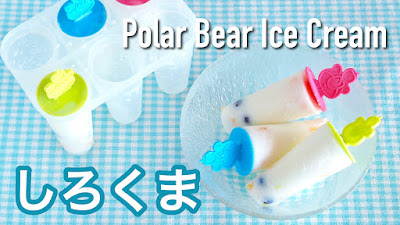 Shirokuma Ice Cream