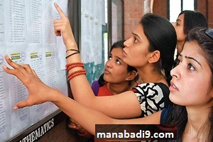 ap inter results, ap inter 1st 2nd year results 2017