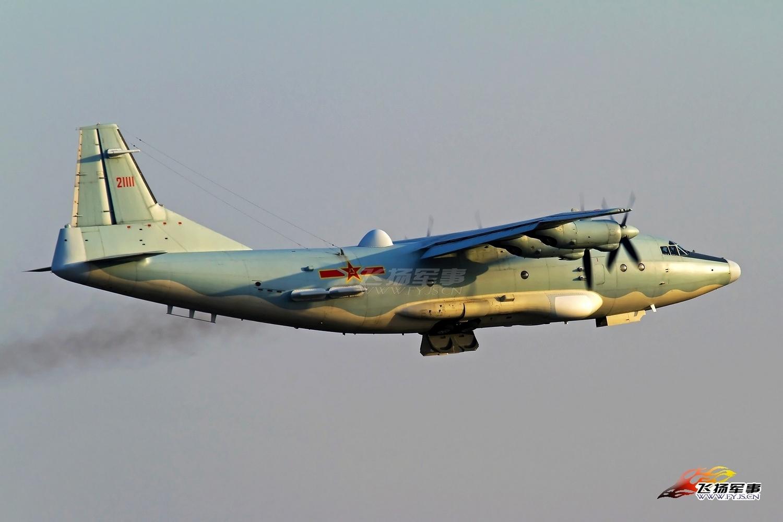 Defense Updates: Shaanxi Y-8 High New Aircraft Series