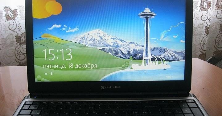 Packard bell q5wtc драйвера windows 7 64 слушать и скачать бесплатно.