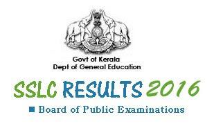 SSLC 2016 SAY Exam Application Form | SSLC SAY Online Help