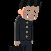 泣きながら歩く学生のイラスト(男子)