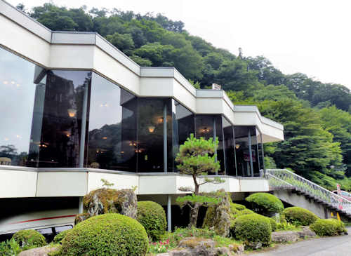 as well as are hotels operated past times local governments TokyoTouristMap: Furuiwaya-so Kumakogen