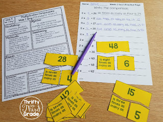 Each day you will have a Guided Math Lesson, a practice page, and an extension activity. These are perfect for centers! Your Guided Math groups will run smoothly with these resources.