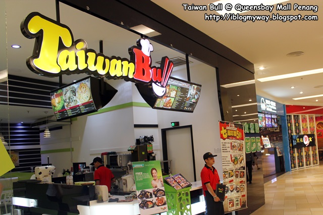 Taiwan Bull, New Menu Items 2015, Queensbay Mall, Penang