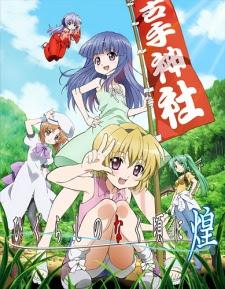 Higurashi no Naku Koro ni Kira - Higurashi no Naku Koro ni OVA 2, When They Cry Glitter 2013 Poster