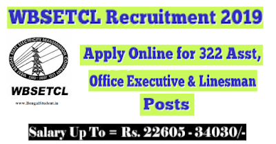 WBSETCL Recruitment 2019 - Technical Assistant, Executive - Apply Online for 322 Post