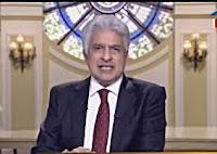 برنامج العاشرة مساءاً 28/2/2017 وائل الإبراشى - قناة دريم