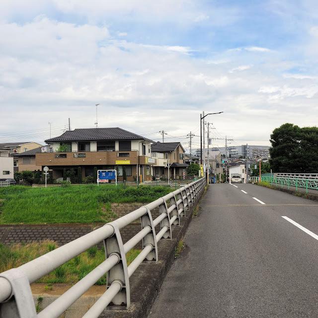 浅川 滝合橋