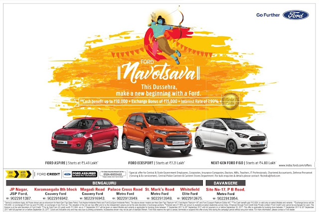 Ford Cars Dussehra Navotsava Offers | September 2017 Festival zero down payment