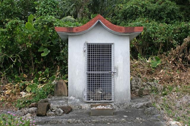 国ウタキの石碑の写真