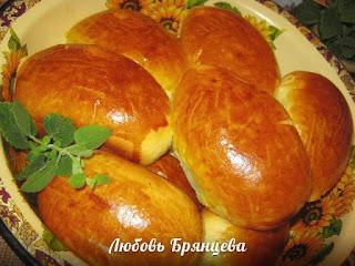 пироги со свежими абрикосами рецепт