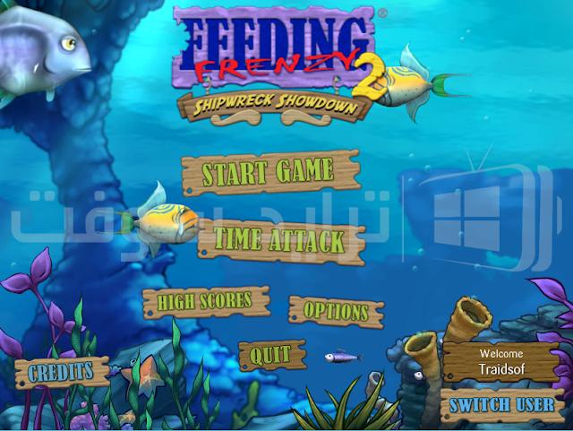 لعبة Feeding Frenzy في البحر