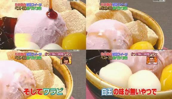 ขนมญี่ปุ่น, ขนมประเทศญี่ปุ่น, จัดอันดับอาหาร, อาหารญี่ปุ่น, คามาคูระพาเฟต์