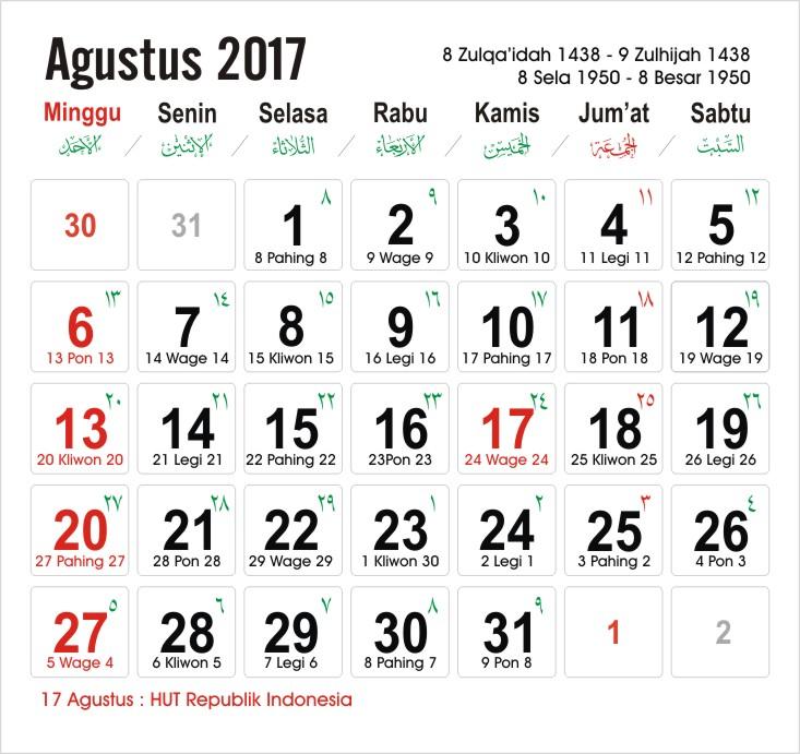 Kalender 2017 12Bulan + Hari Libur Nasional + Cuti Bersama | Kochie ...