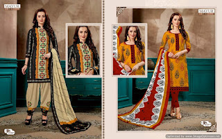 Wholesale Cotton Dress: Mayur khushi vol 45 | punjabi suits