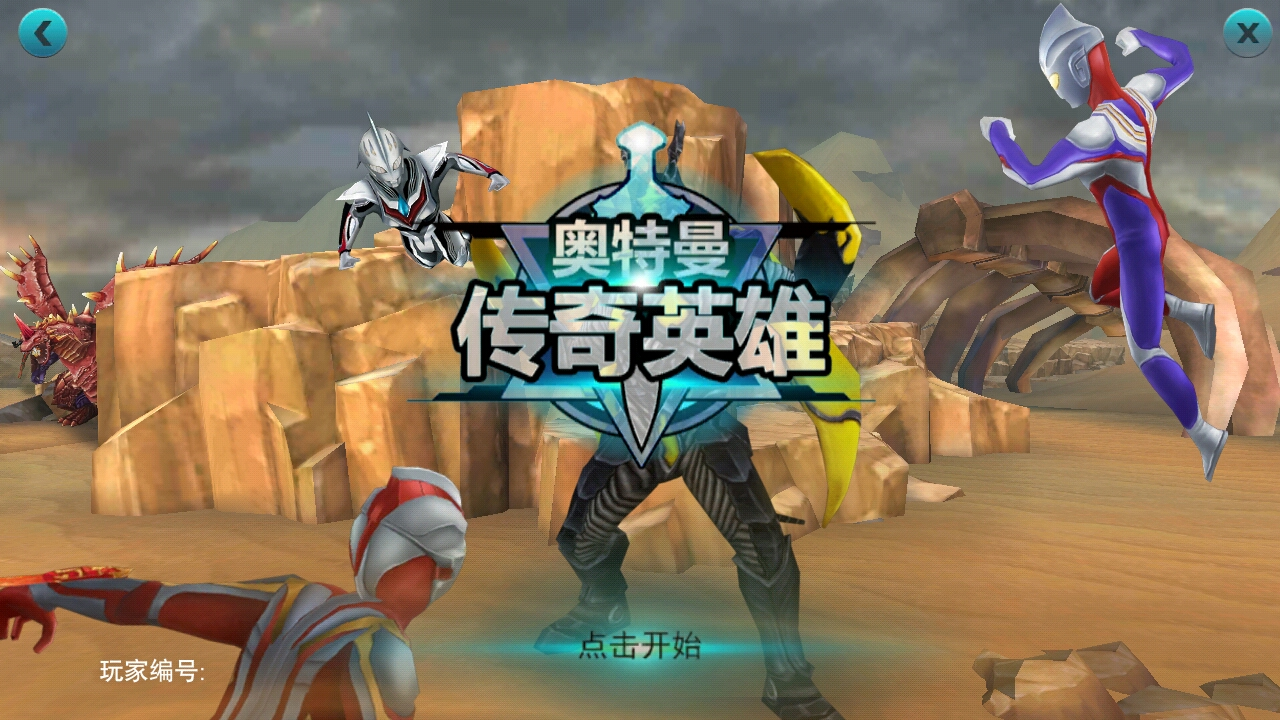 Randroidz Gaming Ultraman Orb Apk Japan