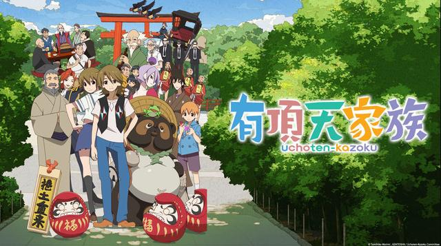 Anime Bagus Underrated  yang Jarang Ditonton/Direkomendasi - Uchouten Kazoku