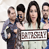 Watch Batashay Episode 21 – Drama ARY Digital Tv