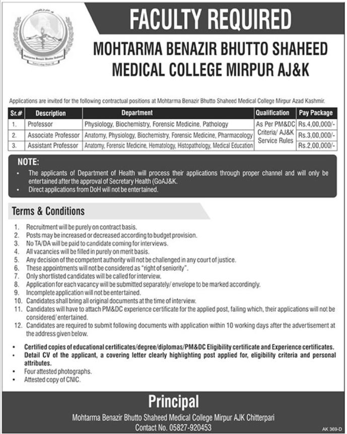 Mohtarma Benazir Bhutto Shaheed Medical College Mirpur AJK Jobs 2018