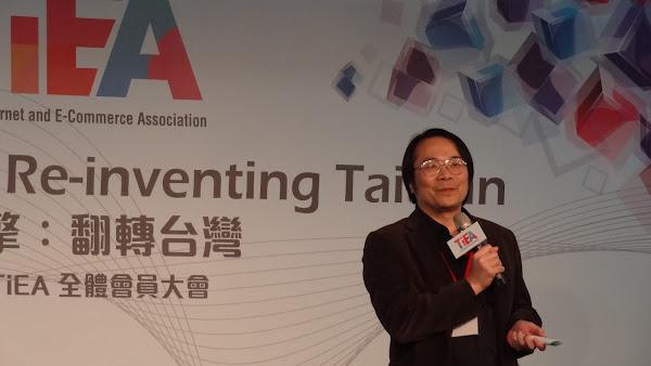 簡立峰:產業需要網路拉一把,但台灣要先把網路產業拉起來!
