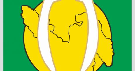 Lidah Anak Indonesia Logo Hd Lambang Kota Sabang Png
