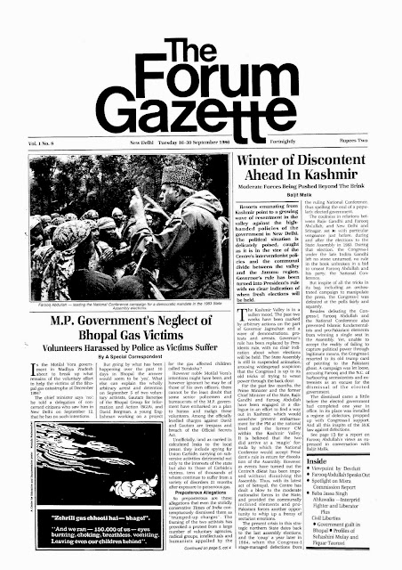 The Forum Gazette Vol. 1 No. 8 September 16-30 1986