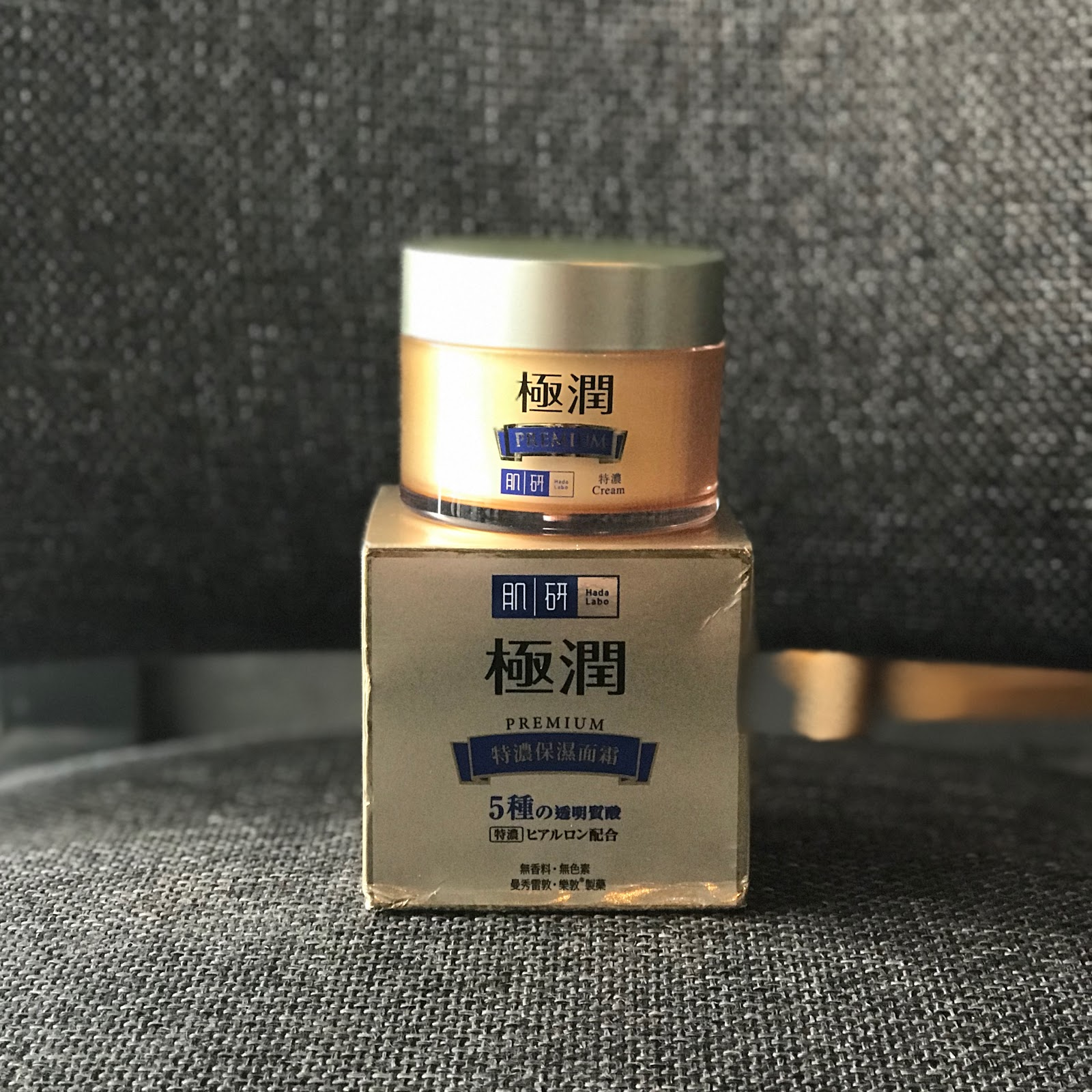 [Beauty Review] Experience Moisture Surge With Hada Labo Hydrating Premium Range