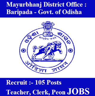 Mayurbhanj District Office, Govt. of Odisha, freejobalert, Sarkari Naukri, Govt. of Odisha Admit Card, Admit Card, odisha govt. logo