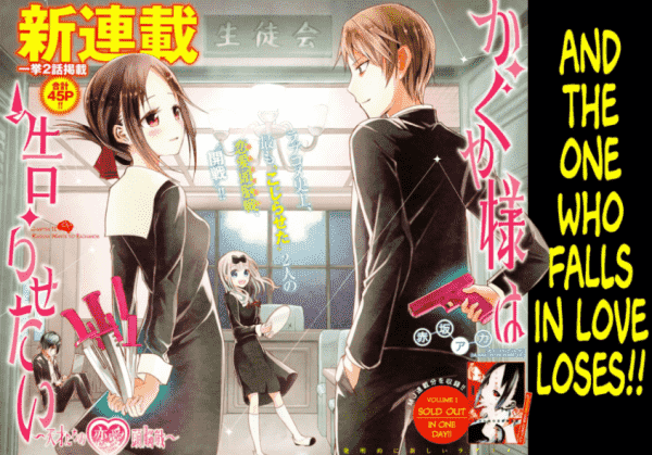 Kaguya-sama wa Kokurasetai - Daftar Manga Romance Terbaik Sepanjang Masa