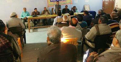 ब्लॉक स्तरीय निष्पादन समिति की बैठक का हुआ आयोजन
