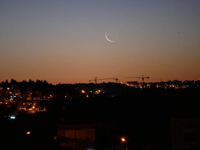 Last moon of Shvat from Israel