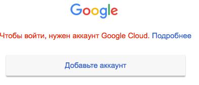 Що робити, якщо сталася помилка [DF-CHARTA-01] в Google Play?