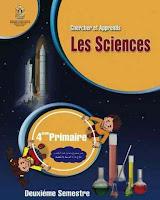تحميل كتاب العلوم باللغة الفرنسية -science-french- للصف الرابع الابتدائى الترم الثانى
