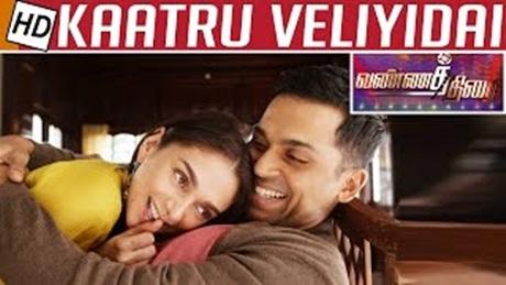 Kaatru Veliyidai Movie Review | Mani Ratnam | Karthi | Vannathirai-Priyadharshini | Kalaignar TV