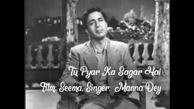 tu-pyar-ka-sagar-hai-lyrics-in-hindi