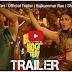 Watch Trailer Of - Behen Hogi Teri - Rajkumar Rao | Shruti Haasan | Gautam Gulati