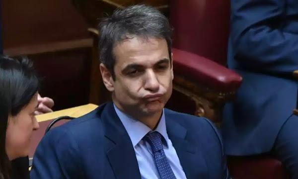 Μητσοτάκης: «Θα στηρίξουμε την ελληνική κοινωνία στο δύσκολο φθινόπωρο, στον δύσκολο χειμώνα που έρχεται»