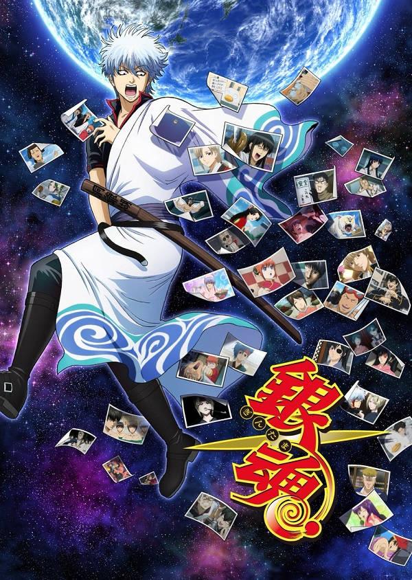 Gintoki z anime Gintama - plakat