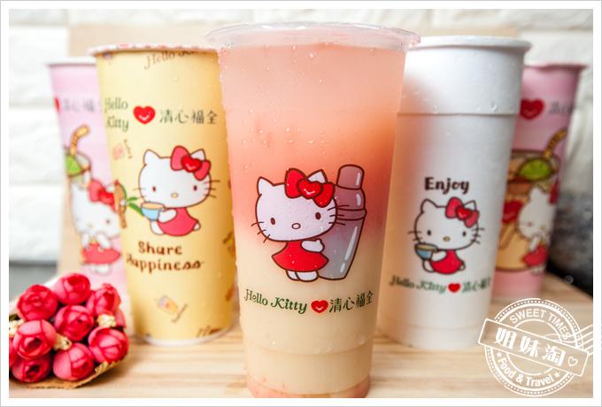 清心福全-讓少女失心瘋的賣萌殺手Hello Kitty聯名出場啦!