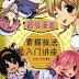 How To Draw Manga-0238