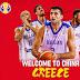 Κλήρωση Παγκοσμίου Κυπέλλου ‑ Αυτός είναι ο όμιλος της Εθνικής Ελλάδας!