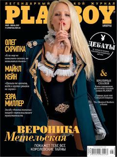 Playboy Ucrania – Mayo 2019